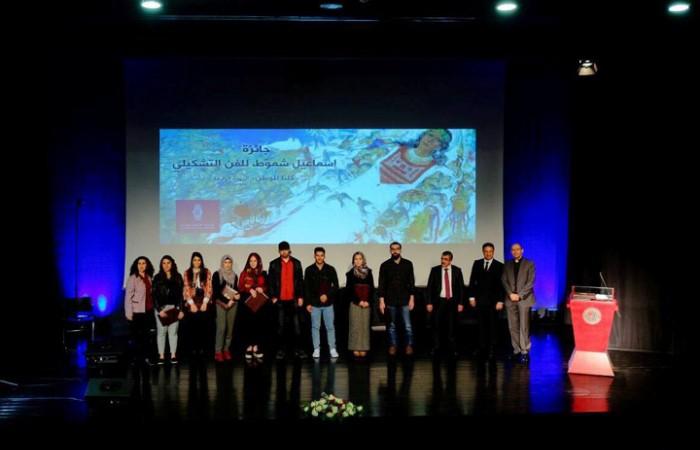 برعاية رئيسية من بنك فلسطين... دار الكلمة الجامعية تحتفل بتسليم جوائز مسابقة الفنان اسماعيل شموط للفن التشكيلي لعام 2018