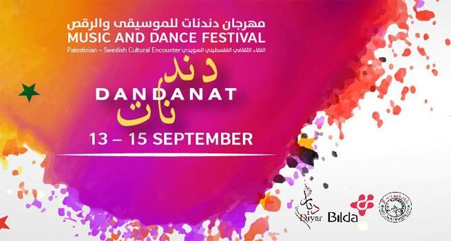 غداً انطلاق مهرجان دندنات للموسيقى والرقص بمشاركة فرق فلسطينية وسويدية