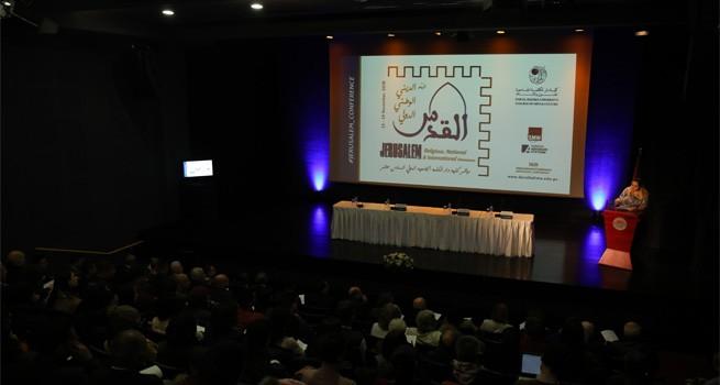دار الكلمة الجامعية تفتتح أعمال مؤتمرها  الدولي الـ 16 بعنوان