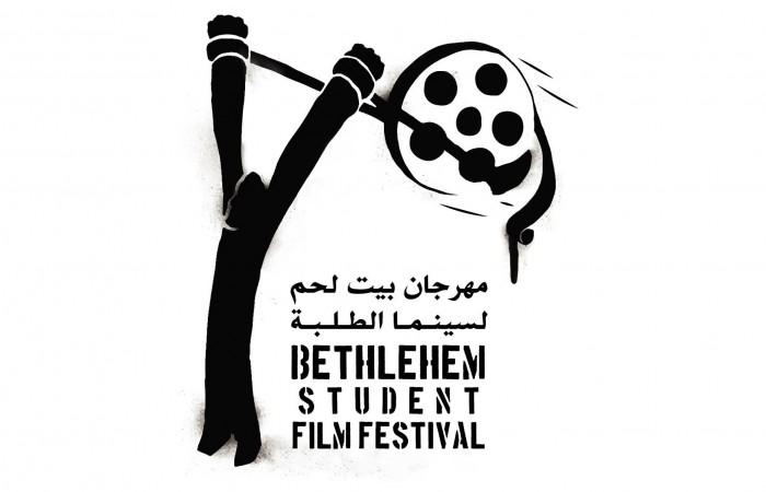 الاثنين المقبل انطلاق أول مهرجان دولي متخصص بسينما الطلبة في فلسطين