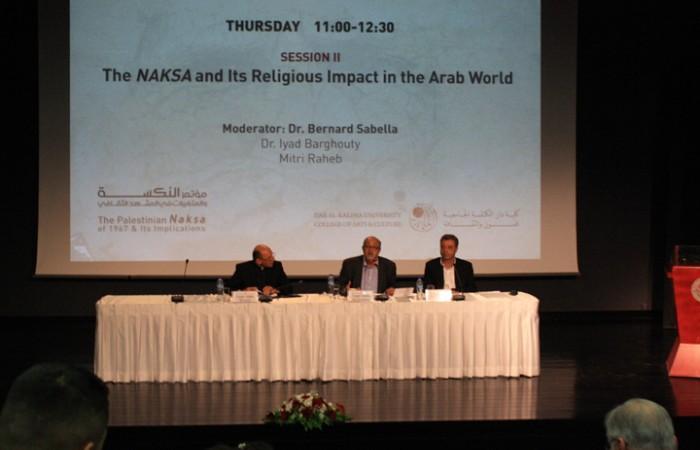 دار الكلمة الجامعية تواصل أعمال مؤتمرها الدولي الخامس عشر