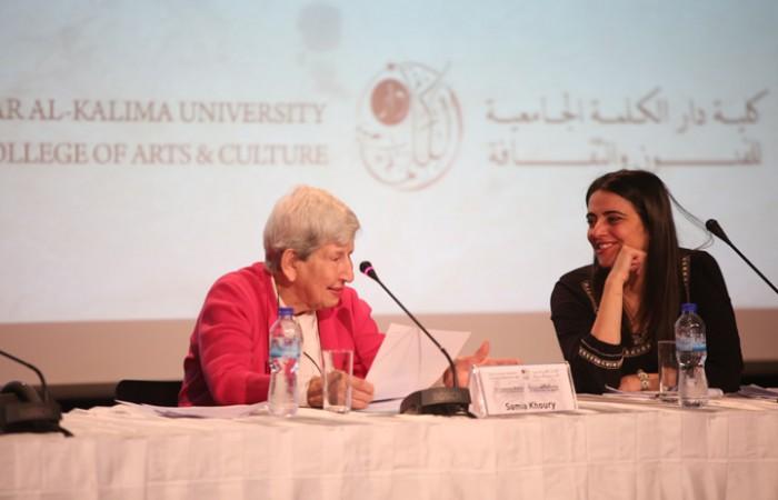 دار الكلمة الجامعية تختتم أعمال مؤتمرها الدولي الخامس عشر