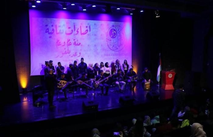 دار الكلمة الجامعية تحيي ذكر