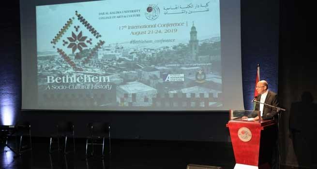 دار الكلمة الجامعية تفتتح أعمال مؤتمرها  الدولي السابع عشر بعنوان بيت لحم: التاري الإجتماعي – الثقافي