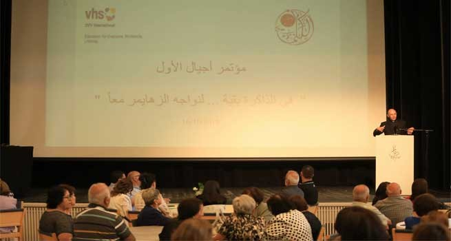 The conference on Dementia and Alzheimer's Disease hosted by Dar al-Kalima University College on Wednesday was one-of-a-kind