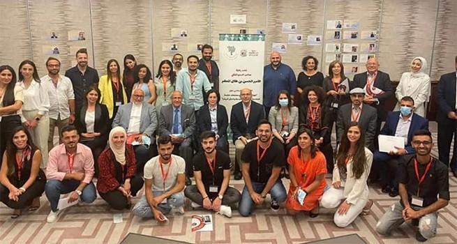 اللقاء الدولي السادس حول المواطنة يوصي بدعم الشباب فكريا