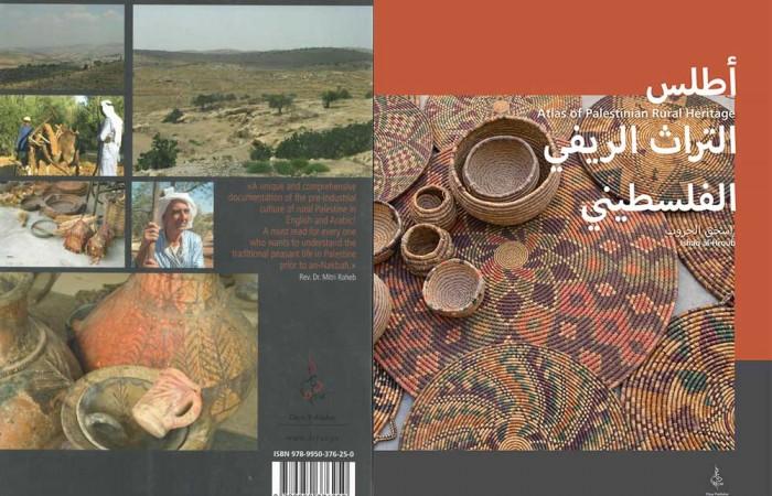 Atlas of Palestinian Rural Heritage