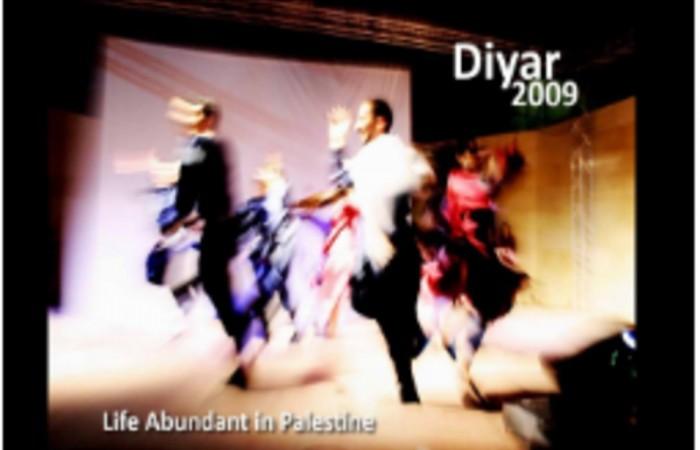التقرير السنوي لعام 2009
