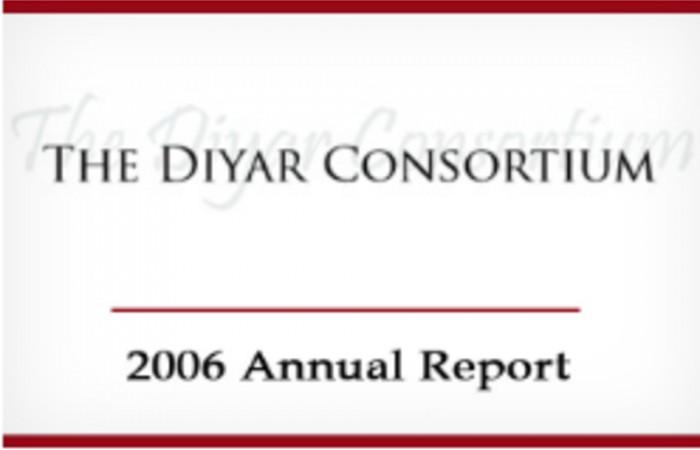 التقرير السنوي لعام 2006