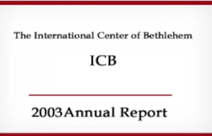 التقرير السنوي لعام 2003
