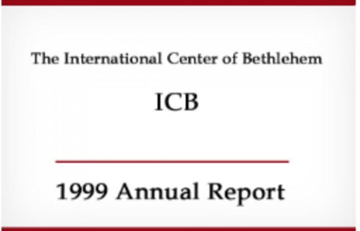التقرير السنوي لعام 1999