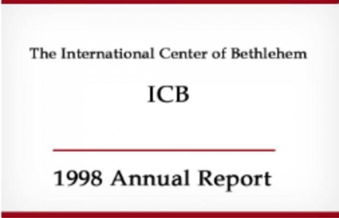 التقرير السنوي لعام 1998