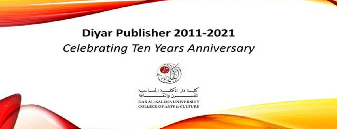 Diyar Publisher 2011-2021